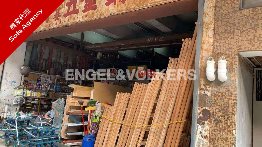 香港搵樓 租樓 二手盤 買樓  搵地   住宅出售樓盤葵涌開放式筍盤出售 住宅單位