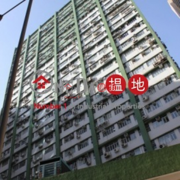 WELL FUNG INDUSTRIAL CENTRE, Well Fung Industrial Centre 和豐工業中心 Rental Listings | Kwai Tsing District (jessi-04411)