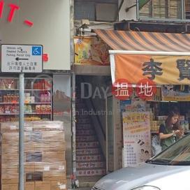 San Shing Avenue 95,Sheung Shui, New Territories