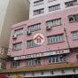 百勝工廠大廈 (Victorious Factory Building) 黃大仙區三祝街16-20號|- 搵地(OneDay)(3)