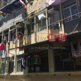 20-22 Sai Yuen Lane|西源里20-22號