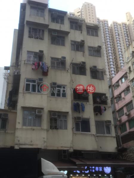 Wing Fung Building (Wing Fung Building) Tsz Wan Shan 搵地(OneDay)(1)