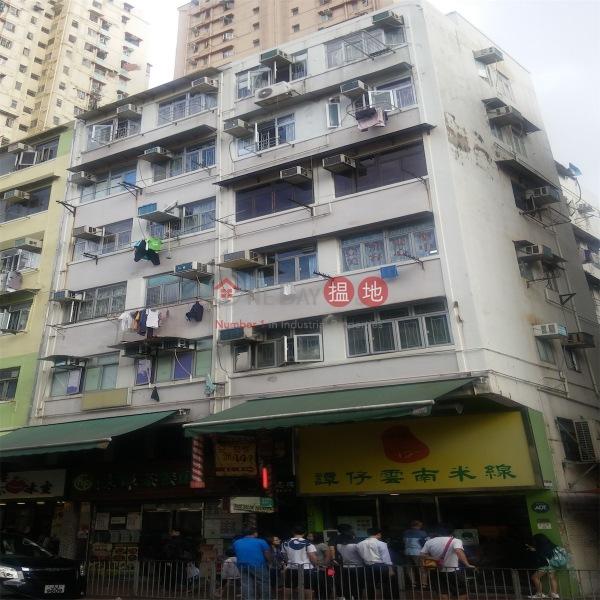 Kai Chi Building (Kai Chi Building) Tsuen Wan East 搵地(OneDay)(2)