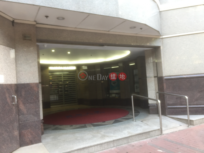Railway Plaza (Railway Plaza) Tsim Sha Tsui|搵地(OneDay)(1)