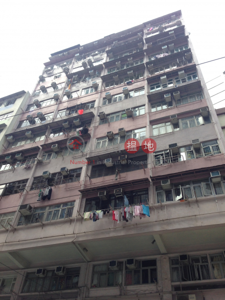 Capitol Mansion (Capitol Mansion) Sai Wan Ho|搵地(OneDay)(1)