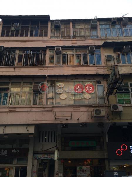福佬村道43號 (43 Fuk Lo Tsun Road) 九龍城|搵地(OneDay)(3)