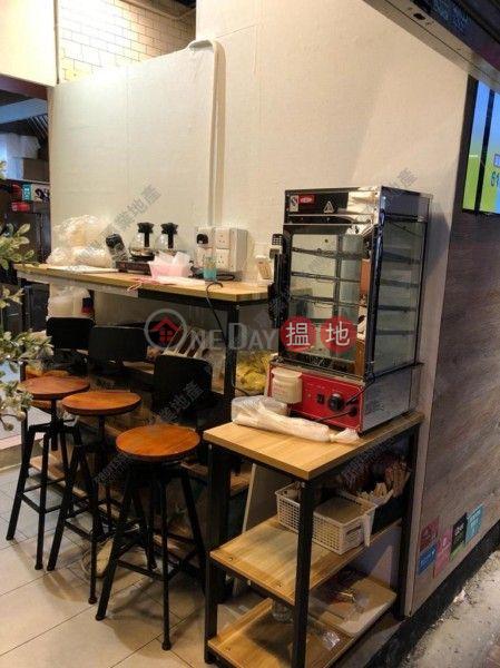 Property Search Hong Kong | OneDay | Retail Rental Listings JERVOIS STREET / HILLIER STREET