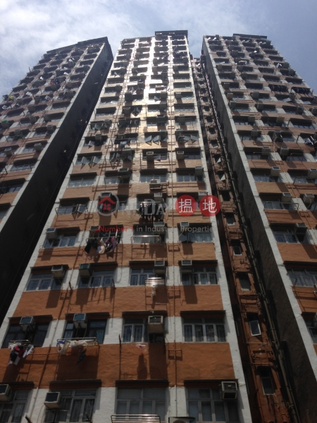 鴻利大廈 (Hung Lee Building) 筲箕灣|搵地(OneDay)(2)