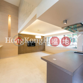 3 Bedroom Family Unit for Rent at May Tower 1