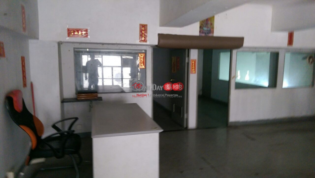 Wah Yiu Industrial Centre | 30 Au Pui Wan Street | Sha Tin | Hong Kong, Rental HK$ 16,000/ month