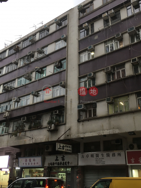 On Ning Building (On Ning Building) Yuen Long|搵地(OneDay)(3)