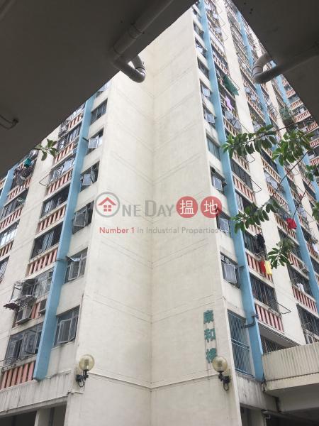 禾車村 康和樓 (Wo Che Estate - Hong Wo House) 沙田 搵地(OneDay)(2)