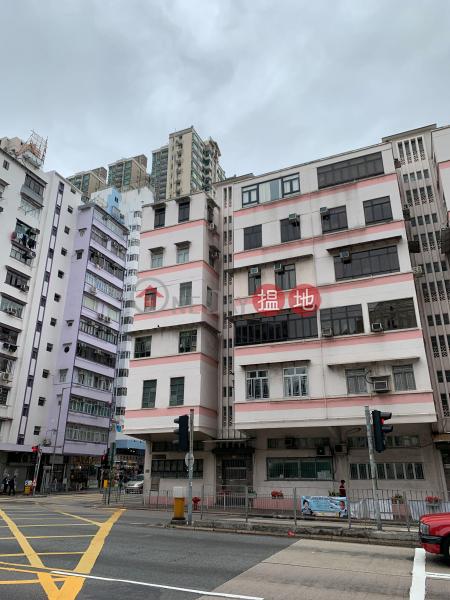 454 Ma Tau Wai Road (454 Ma Tau Wai Road) To Kwa Wan 搵地(OneDay)(2)