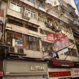 Wing Fai Building|Wing Fai Building