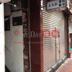 上海街166-168號,佐敦, 九龍