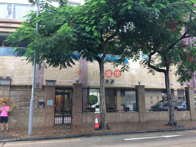 University Court (University Court) Kowloon City|搵地(OneDay)(2)