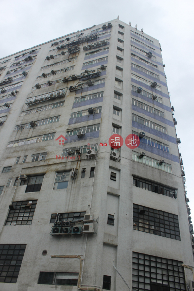 Goldfield Industrial Centre, Goldfield Industrial Centre 豐利工業中心 Rental Listings | Sha Tin (charl-03180)