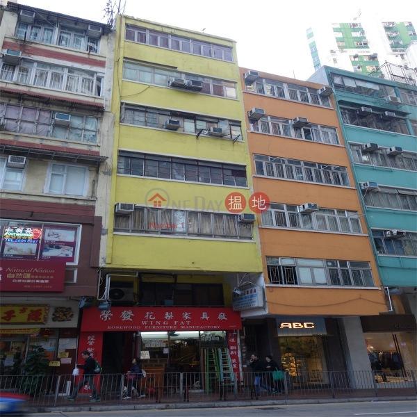 257 Queen\'s Road East (257 Queen\'s Road East) Wan Chai|搵地(OneDay)(3)