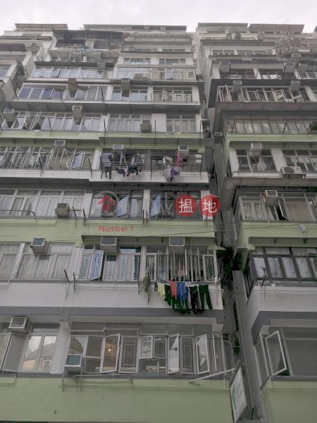 禮雲大樓 2座 (Block 2 Lei Wen Court) 銅鑼灣|搵地(OneDay)(2)