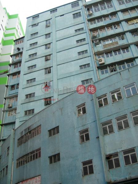 荃灣工業大廈 (Tsuen Wan Industrial Building) 荃灣東|搵地(OneDay)(1)