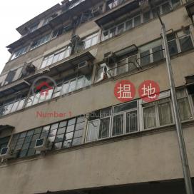 10 Tang Fung Street|登豐街10號