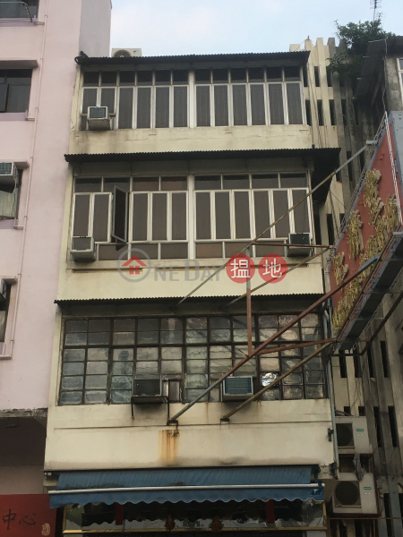8 JUNCTION ROAD (8 JUNCTION ROAD) Kowloon City 搵地(OneDay)(1)