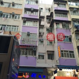 238-238A Yu Chau Street|汝州街238-238A號