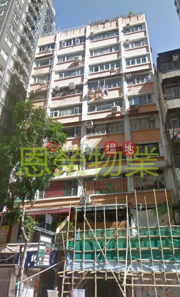 TEL:98755238, Siu Fung Building 兆豐大廈 Rental Listings   Wan Chai District (KEVIN-0622013342)