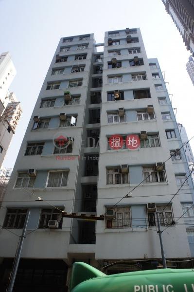 娛安樓 (Yue On Building) 堅尼地城|搵地(OneDay)(2)