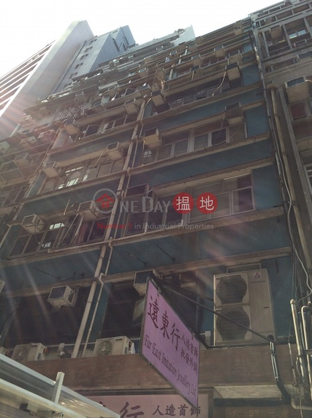 錦邦大廈 (Kam Bong Building) 中環|搵地(OneDay)(1)