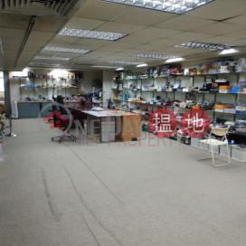 海景,寫字裝修|黃大仙區泰景工業大廈(Tai King Industrial Building)出租樓盤 (30657)_0
