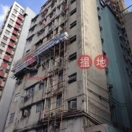 Lap Tak House|立德大樓
