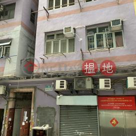16A MING LUN STREET,To Kwa Wan, Kowloon