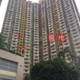 Ching Nga Court,Tsing Yi, New Territories