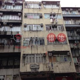 上海街188-190號,油麻地, 九龍
