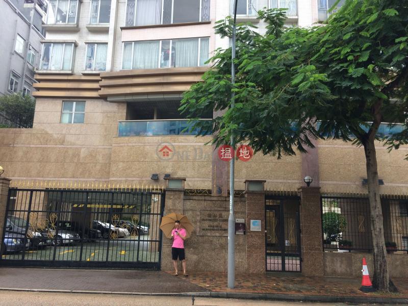 University Court (University Court) Kowloon City|搵地(OneDay)(1)