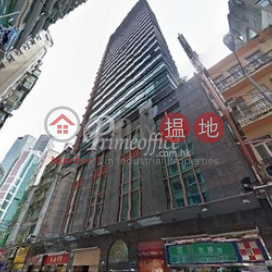 當谷盤|灣仔區灣仔道83號(83 Wan Chai Road)出售樓盤 (WP@FPWP-4658992514)_0