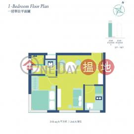 1 Bed Flat for Rent in Wan Chai|Wan Chai DistrictStar Studios II(Star Studios II)Rental Listings (EVHK96911)_3