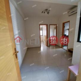 Kam Chung Building | 2 bedroom Mid Floor Flat for Sale|Kam Chung Building(Kam Chung Building)Sales Listings (XGJL898700046)_0