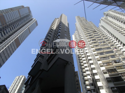 2 Bedroom Flat for Sale in Central Mid Levels|The Icon(The Icon)Sales Listings (EVHK22752)_0