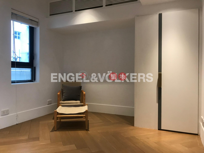 Property Search Hong Kong | OneDay | Residential, Rental Listings | 2 Bedroom Flat for Rent in Kennedy Town