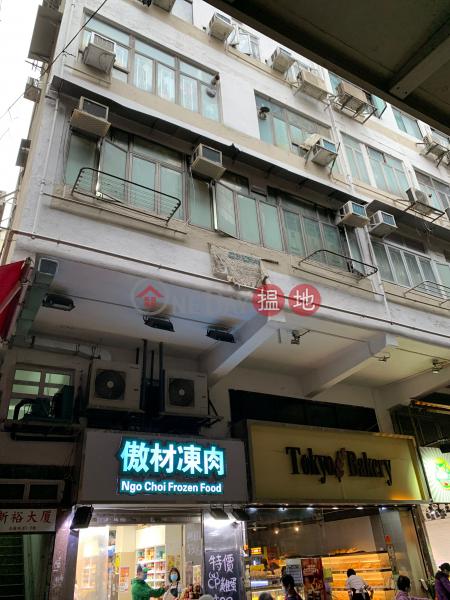 5 KOWLOON CITY ROAD (5 KOWLOON CITY ROAD) To Kwa Wan|搵地(OneDay)(2)
