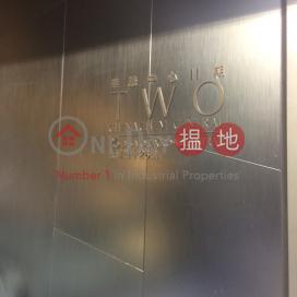 華懋中心II期,中環, 香港島