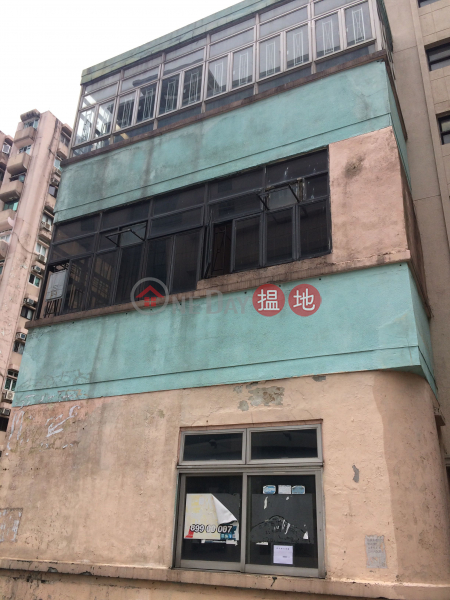 6 Lomond Road (6 Lomond Road) Kowloon City|搵地(OneDay)(3)