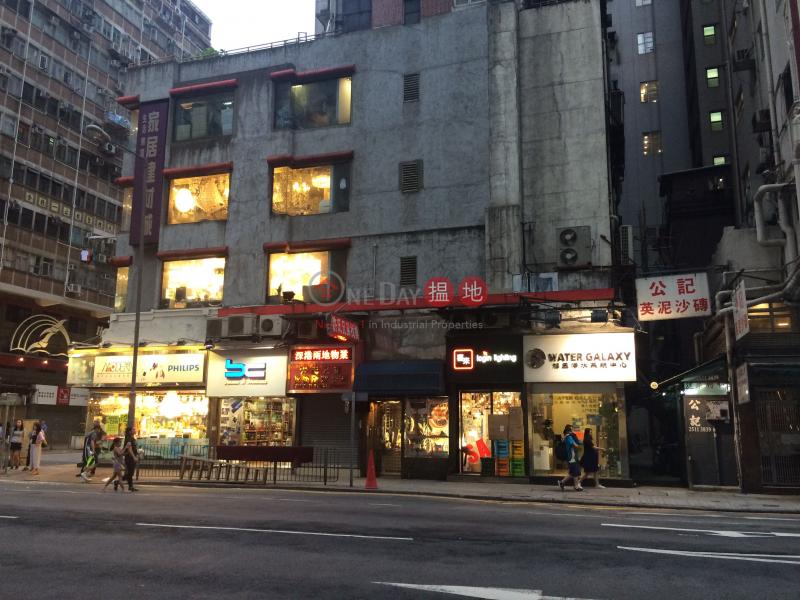 三元大廈 (Sam Yuen Mansion) 灣仔|搵地(OneDay)(2)