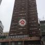 恩佳大廈 (Yun Kai Building) 九龍城彌敦道466-472號|- 搵地(OneDay)(1)