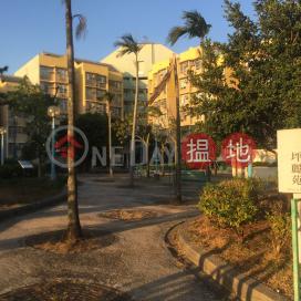 Peng Lai Court,Peng Chau, Outlying Islands