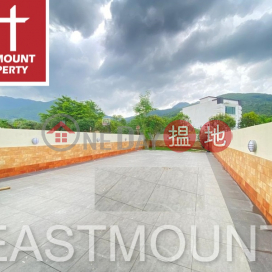 Sai Kung Village House | Property For Sale and Lease in Nam Pin Wai 南邊圍-House in a gated compound | Property ID:2921