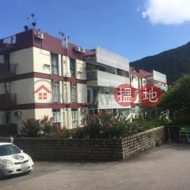 Cooper Villa,渣甸山, 香港島