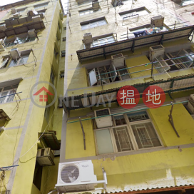 22 LUK MING STREET,To Kwa Wan, Kowloon